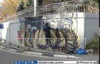 Пожарный дозор на стенах Окского съезда