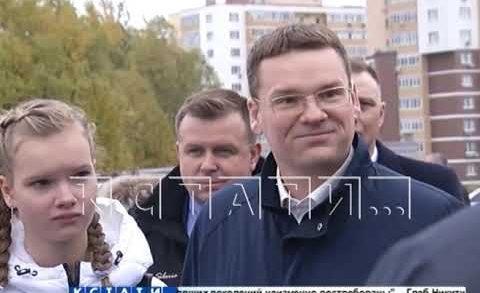 Проблемой обманутых дольщиков сегодня занимался губернатор Глеб Никитин