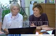 Проект «Навигатор детства» стартовал в Нижнем Новгороде