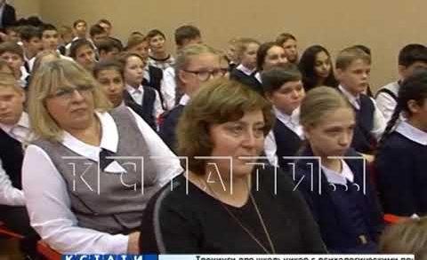 Профилактика правонарушений несовершеннолетних на школьной скамье