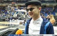 Розыгрышем автомобиля открыл новый сезон лиги ВТБ БК «Нижний Новгород»