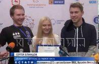 Самые умные студенты Нижнего Новгорода соревнуются в решении городских проблем