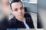 Сотрудник полиции погиб по вине пьяного депутата