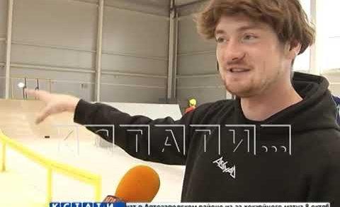Строительство скейт-парка для проведения Чемпионата Европы начали на Мещерском озере