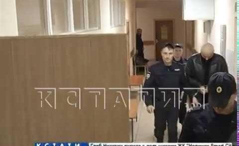 Трое полицейских задержаны за пытки подозреваемого в 2015 году