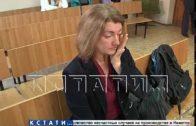 Убийца главы Нижегородского военно исторического общества на скамье подсудимых