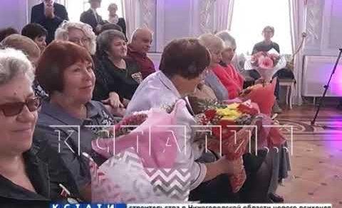В преддверии Дня учителя лучших нижегородских педагогов поздравили на торжественной церемонии