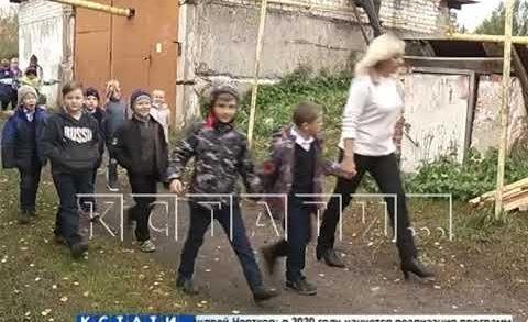 Взрывоопасную школьную котельную перевели на посменный режим работы