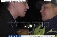 За издевательства над полицейскими видеоблогер отправлен в тюрьму