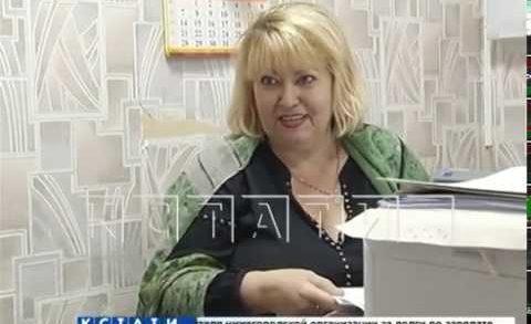 ЗАГС Дзержинска на официальный запрос полиции ответил шутками об импотенции