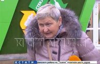 21-й по счету пункт приема вторсырья открылся сегодня в Нижнем Новгороде