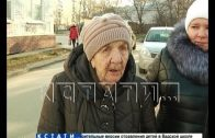 Бесхитростный удар — не сумев обмануть пенсионерку, две мошенницы решили ее убить