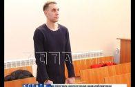 Депутат, который из-за любви дал взятку сотруднику ФСБ, признан судом виновным