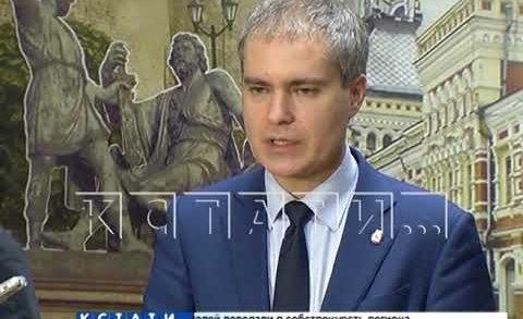 Депутаты нижегородской думы обсудили программу комплексного развития транспортной системы города