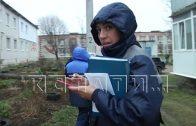 Десант «газовых гастролеров» из Алтайского края обирает нижегородских пенсионеров