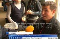 Дзержинская школа треснула во время учебы, школьники эвакуированы