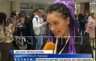 Форум «Мой бизнес» открылся сегодня в Нижнем Новгороде