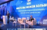 Глеб Никитин избран секретарём нижегородского регионального отделения «Единой России»