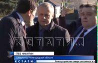 Губернатор Глеб Никитин устроил разнос чиновничьему разгильдяйству