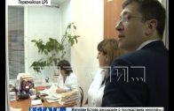Губернатор Нижегородской области посетил сегодня Первомайский район
