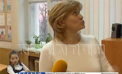 Капитальный ремонт кровли завершается в 67-й гимназии Московского района