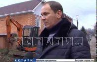 Капитальный ремонт водопроводных сетей провел Нижегородский водоканал в частном секторе