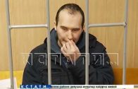 Муж, убивший жену и сделавший ей гроб из шкафа, заявил что раскаялся