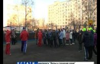 Новые спортивные площадки появились в Ленинском районе