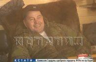 Полковник полиции воткнул в живот ножницы, чтобы избежать ареста за взятку