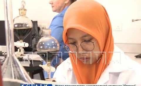 Предприятие из нижегородского Уреня, открыло производство в Малайзии