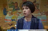 Проверку питания в Нижегородских школах проводят родители учеников совместно с представителями мэрии