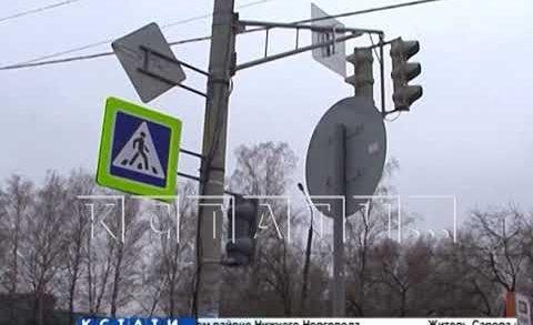 Регулируемый пешеходный переход открыт около автостанции «Щербинки»