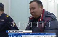 Совершенно секретно — начальнику тыла ГУВД Нижегородской области вынесен приговор