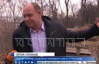Устранение последствий оползня на Верхневолжской набережной займет около полугода