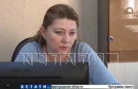 В центрах поддержки предпринимательства в Дзержинске и Красных Баках открылись окна «Мой бизнес»