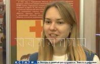 В Нижегородской области открылся центр по подготовке добровольцев