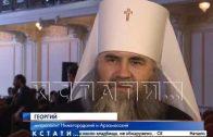 В Нижегородской области завершил свою работу международный «Славянский форум»