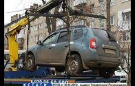 За долги за газ у жительницы Дзержинска отняли автомобиль