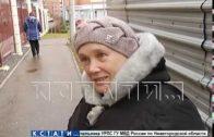 За продажу полковничьих погон задержан начальник отдела кадров ГУВД Нижегородской области