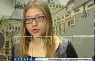 Заседание молодежного водного парламента было проведено в Нижнем Новгороде