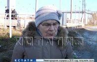 Жители Дзержинска были разбужены взрывами, взорвалась фура