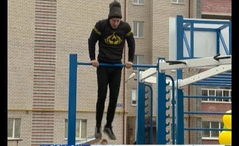 16 новых площадок для занятий воркаутом открыты в Нижегородской области