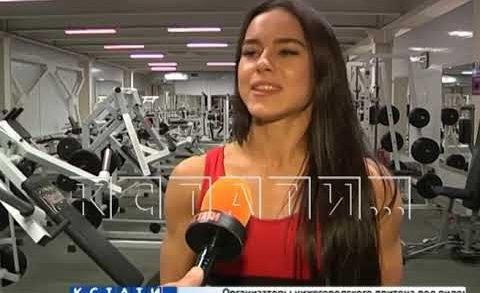 22 летняя спортсменка победила в чемпионате мира по бодибилдингу