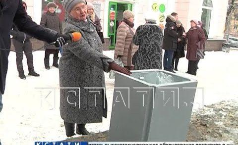Антивандальные урны начали устанавливать на улицах города