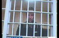 Бывший музыкант Губернского оркестра обвиняется в покушении на убийство