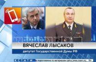 Депутаты Госдумы вмешались в ход расследования кровавого ДТП, которое совершил сын генерала полиции