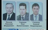 Фото осужденного по тяжкой статье, администрация Семенова повесила на доску почета