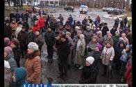 Газовые волнения — в Кулебаках жители вышли на митинг против повышения цен за газовое обслуживание