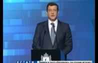 Глава региона Глеб Никитин сегодня отчитывался о проделанной за год работе