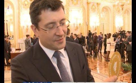 Губернатор Нижегородской области сегодня был в роли Деда Мороза